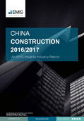 China Construction Sector Report 2016/2017 - Page 1