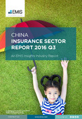 China Insurance Sector Report 2016 3rd Quarter - Page 1
