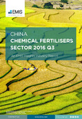 China Chemical Fertilisers Sector Report 2016 3rd Quarter - Page 1