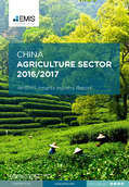 China Agriculture Sector Report 2016/2017 - Page 1