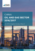 China Oil and Gas Sector Report 2016/2017 - Page 1