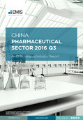 China Pharmaceutical Sector Report 2016 3rd Quarter - Page 1