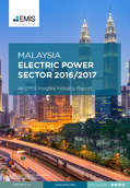 Malaysia Electric Power Sector Report 2016/2017 - Page 1
