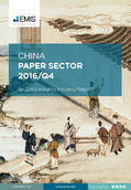 China Paper Sector Report 2016 4th Quarter - Page 1