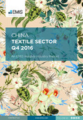 China Textile Sector Report 2016 4th Quarter - Page 1
