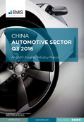 China Automotive Sector Report 2016 3rd Quarter - Page 1