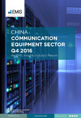 China Communication Equipment Sector Report 2016 4th Quarter - Page 1