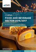China Food and Beverage Sector Report 2016/2017 - Page 1