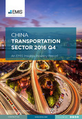 China Transportation Sector Report 2016 4th Quarter - Page 1