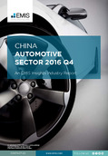 China Automotive Sector Report 2016 4th Quarter - Page 1