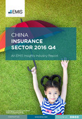 China Insurance Sector Report 2016 4th Quarter - Page 1