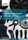 China Rubber Sector Products Report 2017 1st Quarter - Page 1