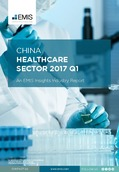 China Healthcare Sector Report 2017 1st Quarter - Page 1
