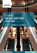 China Retail Sector Report 2017 2nd Quarter - Page 1