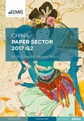 China Paper Sector Report 2017 2nd Quarter - Page 1
