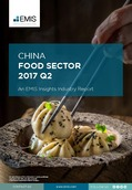 China Food Sector Report 2017 2nd Quarter - Page 1