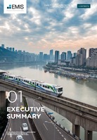 China Transportation Sector Report 2017 3rd Quarter -  Page 5