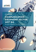 China Communication Equipment Sector Report 2017 4th Quarter - Page 1