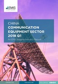 China Communication Equipment Sector Report 2018 1st Quarter - Page 1