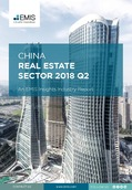 China Real Estate Sector Report 2018 2nd Quarter - Page 1