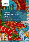 China Paper Manufacturing Sector Report 2018 3rd Quarter - Page 1