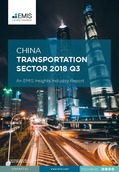 China Transportation Sector Report 2018 3rd Quarter - Page 1