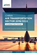 China Air Transportation Sector Report 2018-2022 - Page 1