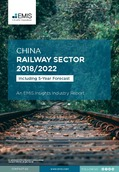 China Railway Sector Report 2018-2022 - Page 1