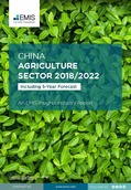China Agriculture Sector Report 2018-2022 - Page 1