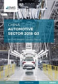 China Automotive Sector Report 2018 3rd Quarter - Page 1