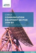China Communication Equipment Sector Report 2018 3rd Quarter - Page 1