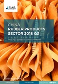 China Rubber Sector Report 2018 3rd Quarter - Page 1