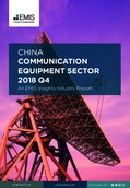 China Communication Equipment Sector Report 2018 4th Quarter - Page 1