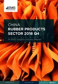 China Rubber Sector Report 2018 4th Quarter - Page 1