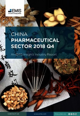 China Pharmaceutical Sector Report 2018 4th Quarter - Page 1