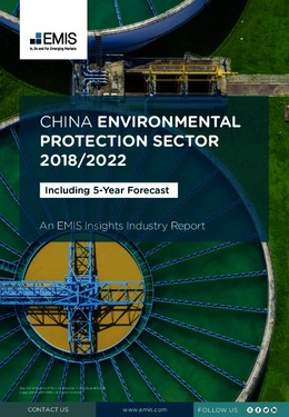 China Environmental Protection Sector Report 2018/2022 - Page 1