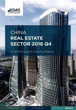 China Real Estate Sector Report 2018 4th Quarter - Page 1