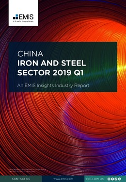 China Iron and Steel Report 2019 1st Quarter - Page 1