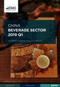China Beverage Sector Report 2019 1st Quarter - Page 1