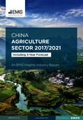 China Agriculture Sector Report 2017/2021 - Page 1