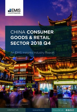 China Consumer Goods and Retail Sector Report 2018 4th Quarter - Page 1