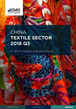 China Textile Manufacturing Sector Report 2018 3rd Quarter - Page 1