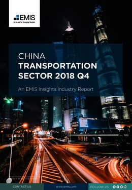 China Transportation Sector Report 2018 4th Quarter - Page 1