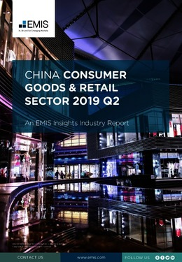 China Consumer Goods and Retail Sector Report 2019 2nd Quarter - Page 1