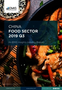 China Food Sector Report 2019 3rd Quarter - Page 1