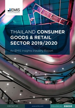 Thailand Consumer Goods and Retail Sector Report 2019/2020 - Page 1