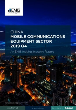 China Mobile Communications Equipment Sector Report 2019 4th Quarter - Page 1