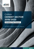 China Cement Sector Report 2019-2023 - Page 1