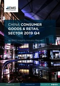 China Consumer Goods and Retail Sector Report 2019 4th Quarter - Page 1