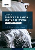 China Rubber and Plastics Sector Report 2019-2023 - Page 1